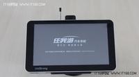 [重庆]完美安全预警 任我游N710仅1099