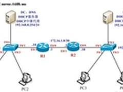 了解DHCP 微软Server 2012新功能介绍