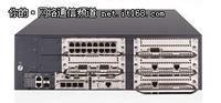 多业务功能 H3C MSR 30-60 路由器