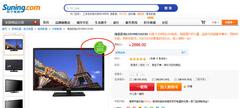 什么值得买 海信39寸3D LED电视2366元