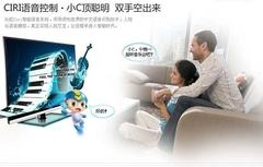 3D智能新体验 长虹3D39B3100iC售3602元