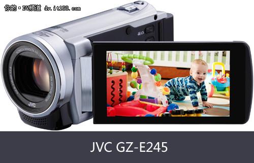 入门也有好选择 JVC GZ-E245高清DV评测