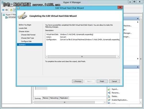 Windows Server 2012新体验:RTM版评测