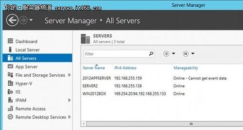 解读Windows Server 2012:更睿智.更强