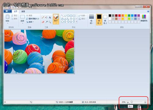 浏览图片多用途 Win7画图程序巧应用