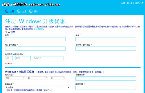 win7旗舰版镜像下载:死不悔改 微软在ARM版Windows10系统再次抛弃用