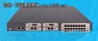 多能合一 H3C MSR30-16路由器