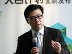 华胜天成成为IBM 天合计划首家合作伙伴