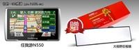 N550/N710/N720销售火热再赠大礼!