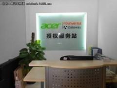 Acer宏碁进一步完善西安市售后服务网络