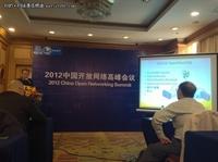在下一代网络热潮中 中国SDN会怎么走?
