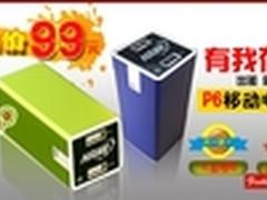 迎双11 世嘉科技无线上网卡特价促销!