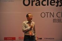 提升百倍效率 Oracle数据库性能优化