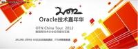 简朝阳:提高CPU性能 打破数据库瓶颈