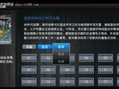 功能进一步飞跃 海美迪Q系新版固件发布