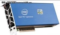 英特尔开始出货新60核Xeon Phi处理器