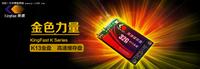 金速 K13 固态硬盘 促销热卖中仅560元