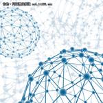 未来网络的风向标 10大创新网络产品