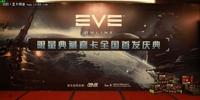 势在征服 EVE联手华硕发布定制游戏显卡