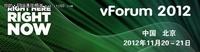VMware李严冰:打造新型数据中心