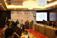 2012年度中国综合布线十大品牌隆重发布