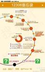 网购到火车票 浅析淘宝和12306网站架构