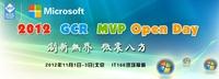 微软MVP李洪根:Windows Azure落地中国