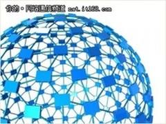 网络虚拟化—互联网的下一波革命