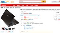京东商城特价促销-华硕i3 2G独显2969元