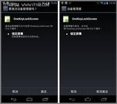 又添隐患:Android系统又爆新漏洞