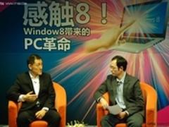 让Win8成用户的空气 专访Win8经理韦青