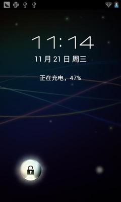 安卓4.0升级——系统UI解析