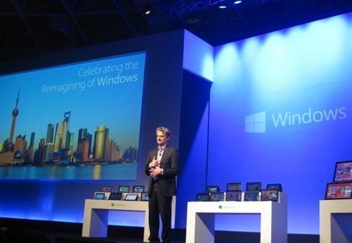 微软在国内升级Win8将支持支付宝和网银