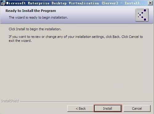 微软桌面优化包2012正式发布 增虚拟化
