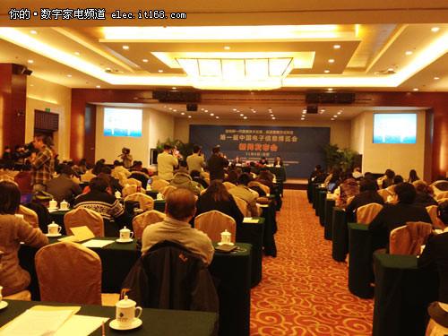 第一届中国电子信息博览会明年4月举办