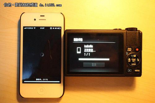 佳能S110无线分享功能体验