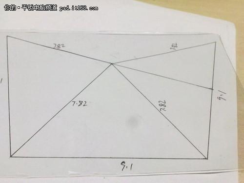 三角金字塔成像全息图片