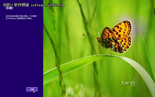 【Win8体验馆】创建Win8图片密码登录