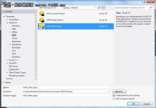 Win Server 2012可运行在亚马逊云中