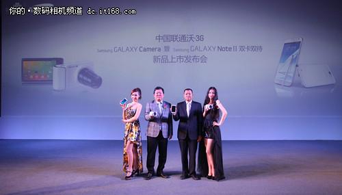 开启全网时代 三星EK-GC100安卓DC发布
