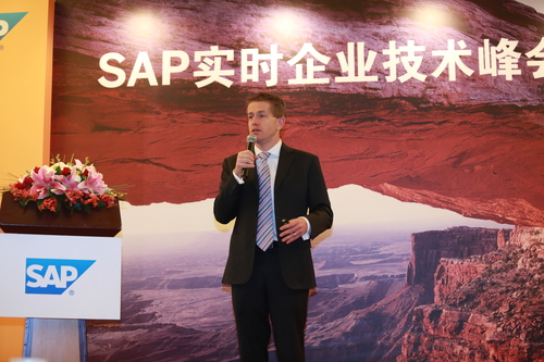 SAP实时企业技术峰会