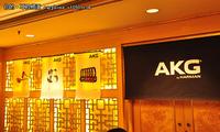 蝶变2013 AKG八大型号新品耳机耀然上市