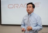 Oracle融合中间件助力客户不断创新