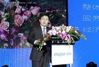 浪潮王恩东:大数据产业推动行业化应用