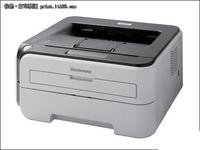 三好打印机 联想LJ2200L目前售价999元