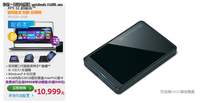 500GB硬盘买就送 戴尔XPS12触控本促销
