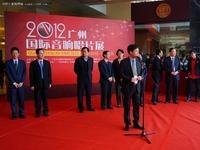 万众瞩目Hi-End品牌玄道参加广州音响展