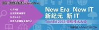 Lync 2013:打造企业统一沟通平台