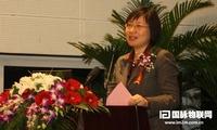 王新霞:2013中国物联网大会发布仪式