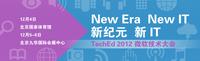 微软TechEd:大数据与传统数据库的对比